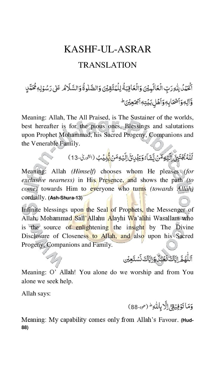 Kashf-ul-Asrar (Revelation of The Divine Secrets)   Sultan