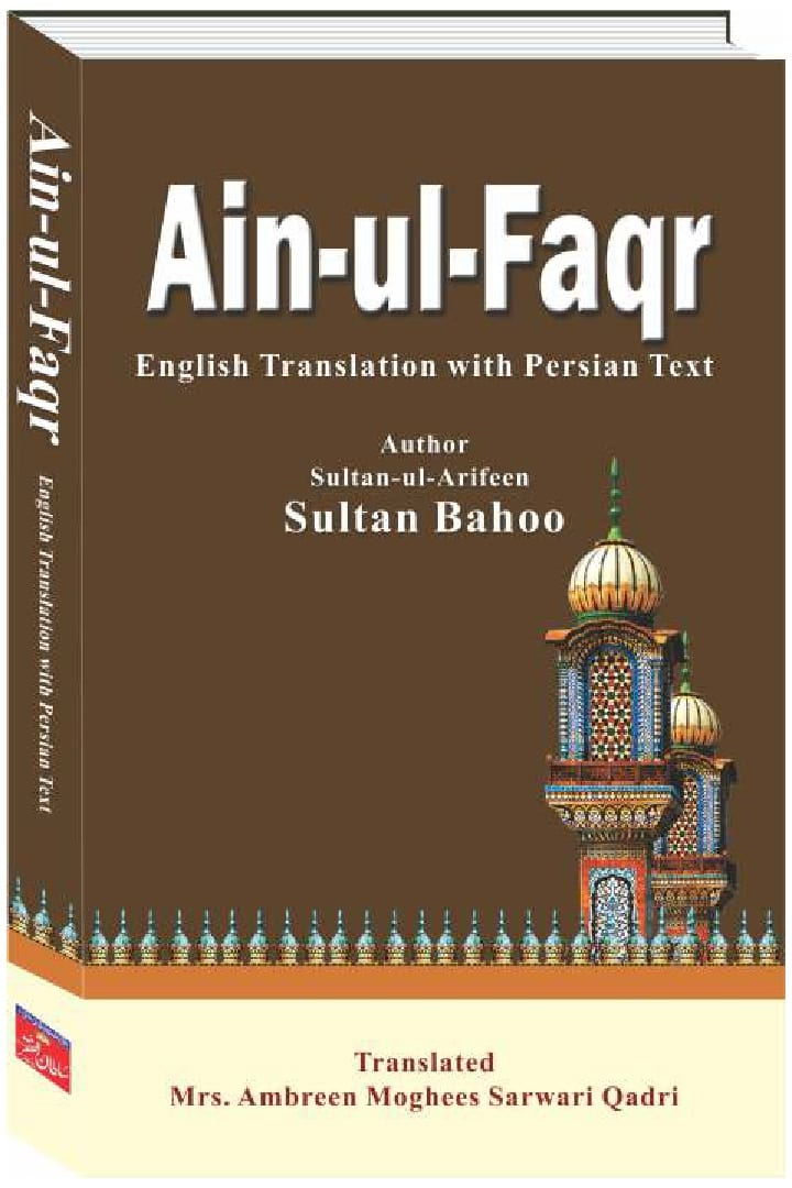 Ain ul Faqr (The Soul of Faqr) English