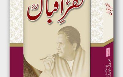 Faqr-e-Iqbal