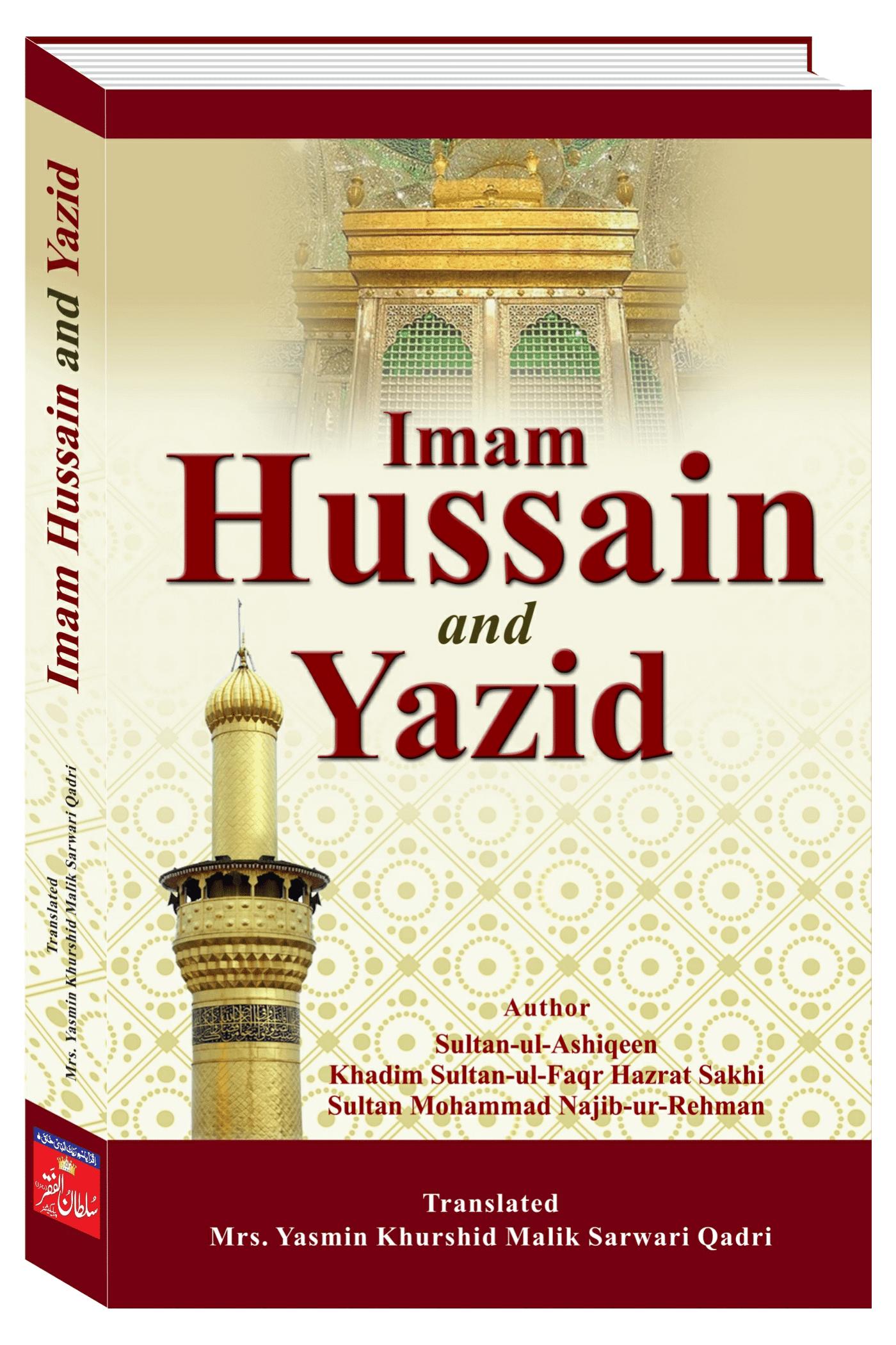 Imam-Hussain-And-Yazidiet-English