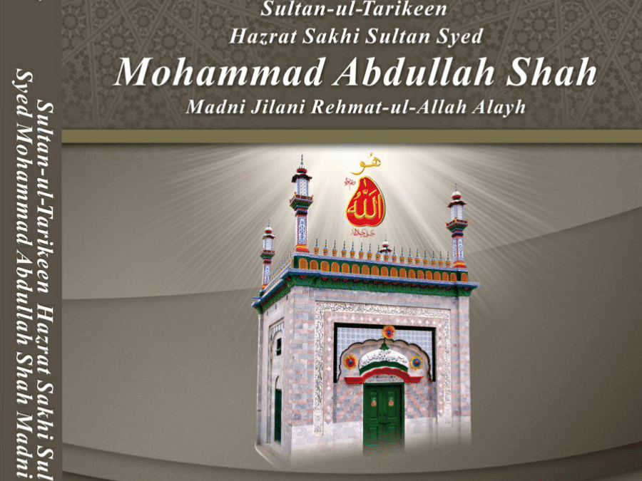 Life-History-of-Sultan-ul-Tarikeen-Syed-Abdullah-Shah