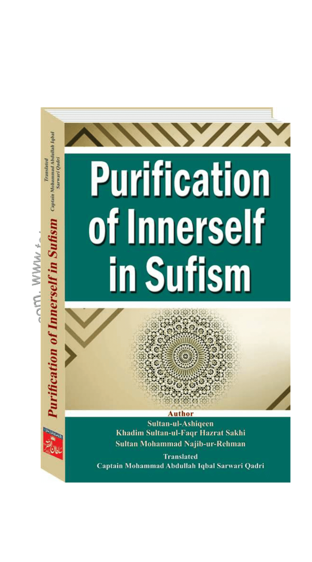 Purification-of-Innerself-in-Sufism