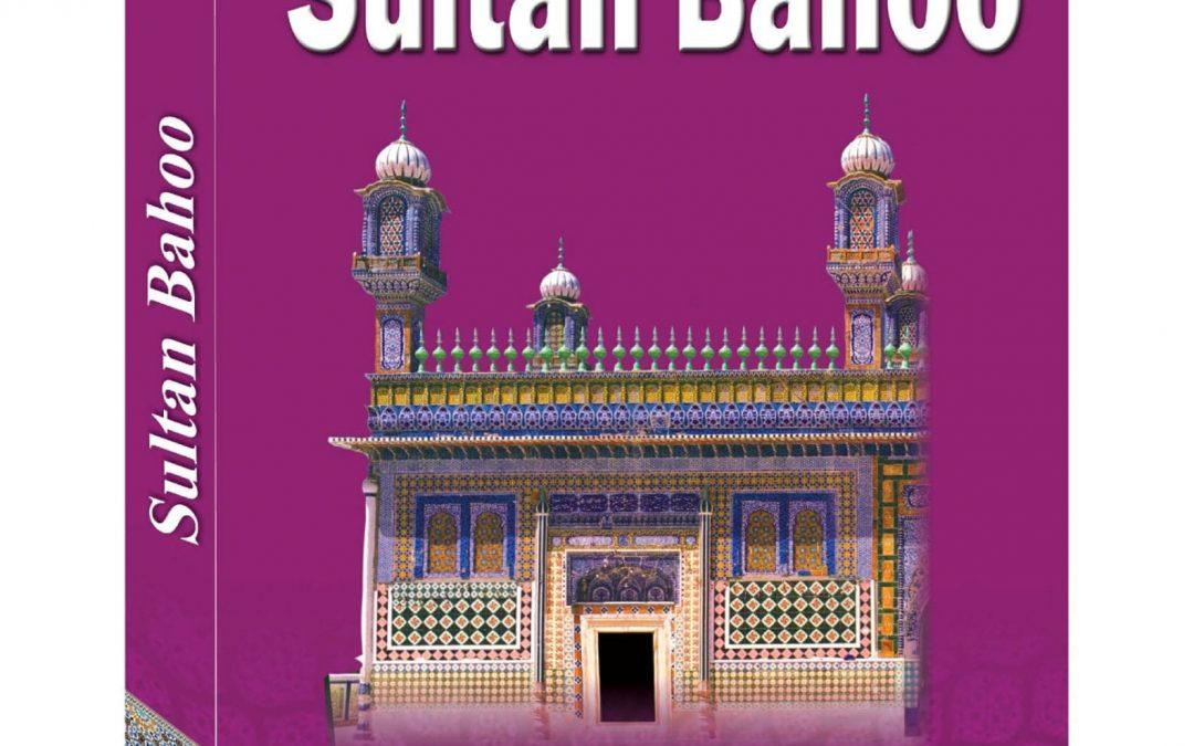sultan bahoo life history