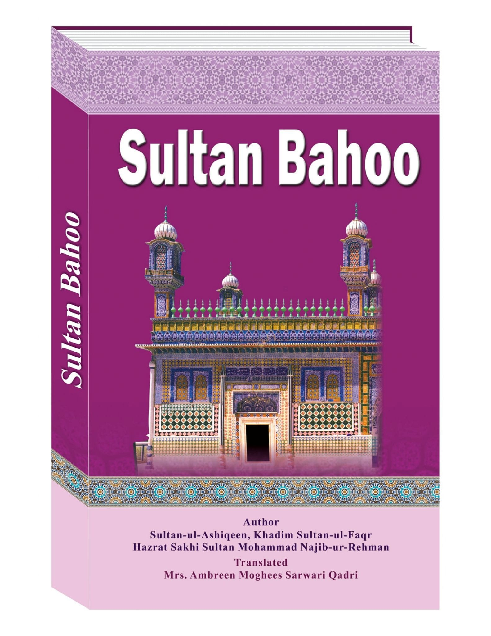 Sultan ul Arifeen Sultan Bahoo Complete Life History in English