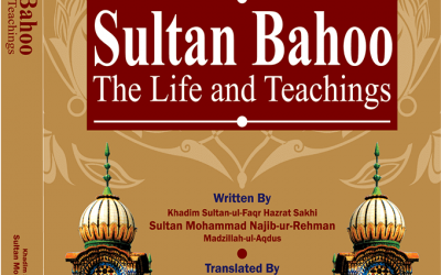 Sultan Bahoo The Life and Teachings