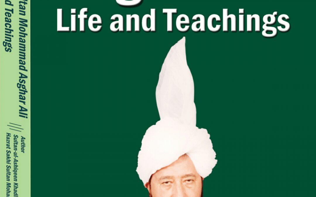 Sultan-Mohammad-Asghar-Ali-Life-and-Teachings-English