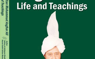 Sultan ul Faqr VI Sultan Mohammad Asghar Ali Life and Teachings