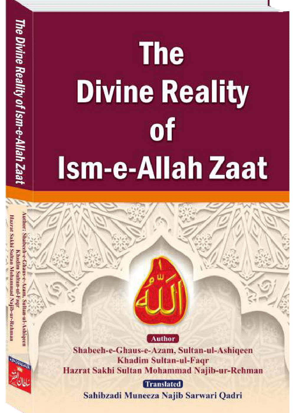 The Divine Reality of Ism e Allah Zaat