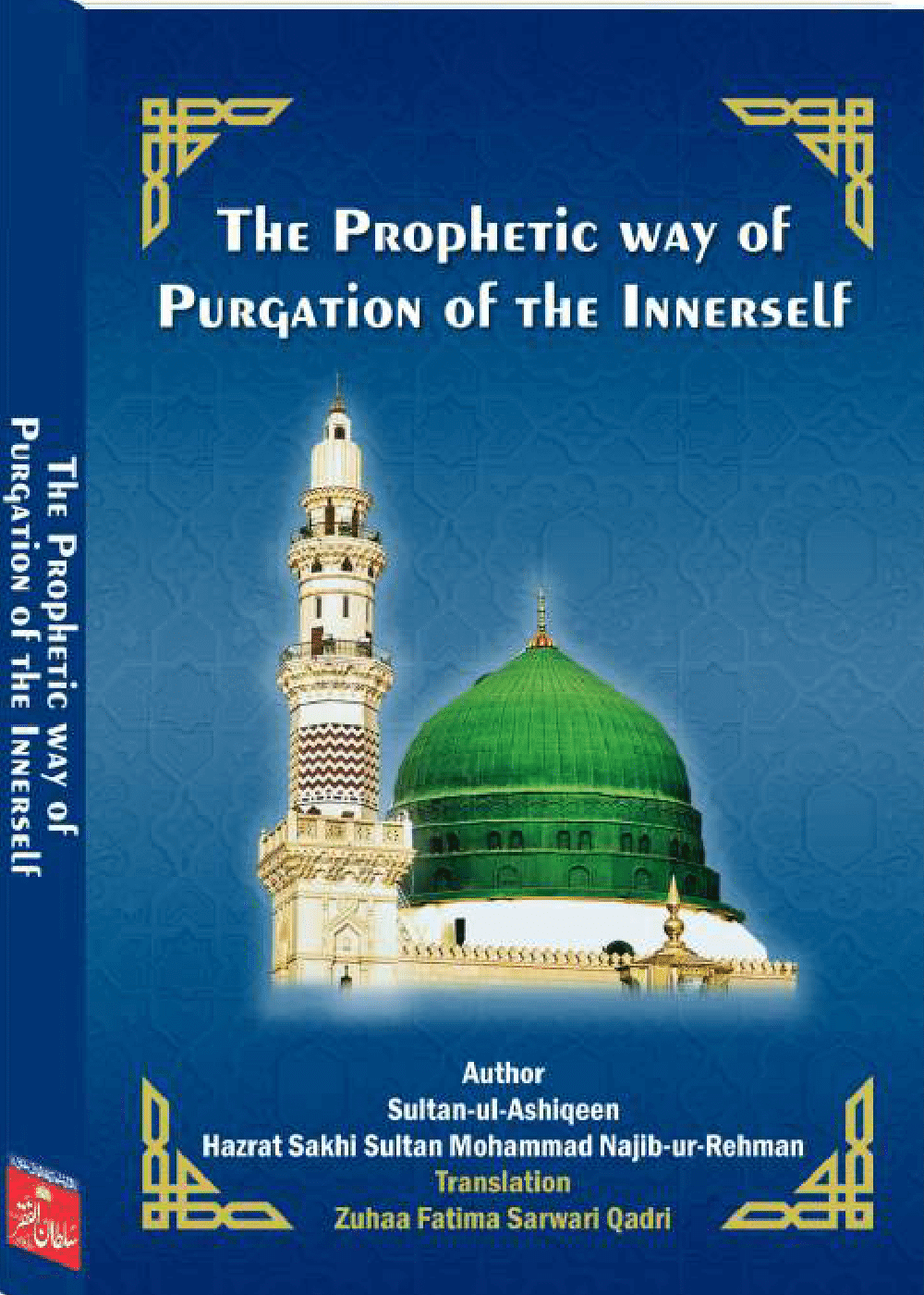 The Prophetic Way of Purgation of Innerself