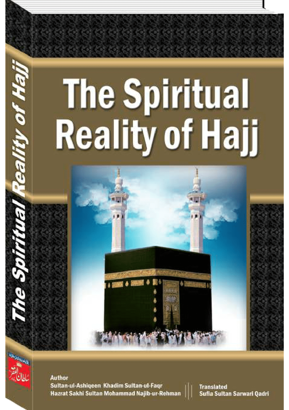The Spiritual Reality of Hajj
