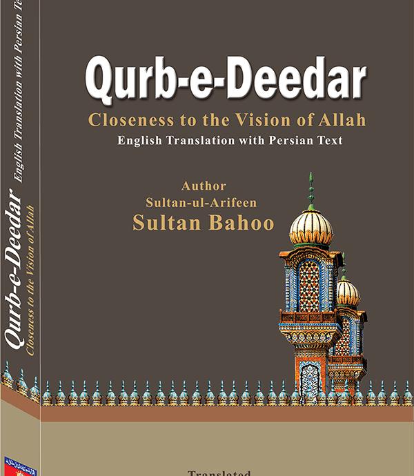 Qurb-e-Deedar Title english