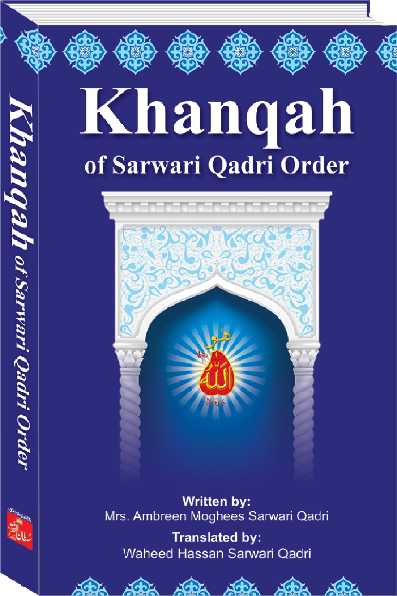 Khanqah of Sarwari Qadri Order | English Translation