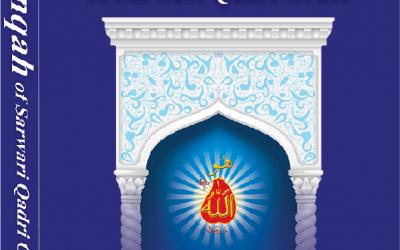 Khanqah of Sarwari Qadri Order   English Translation