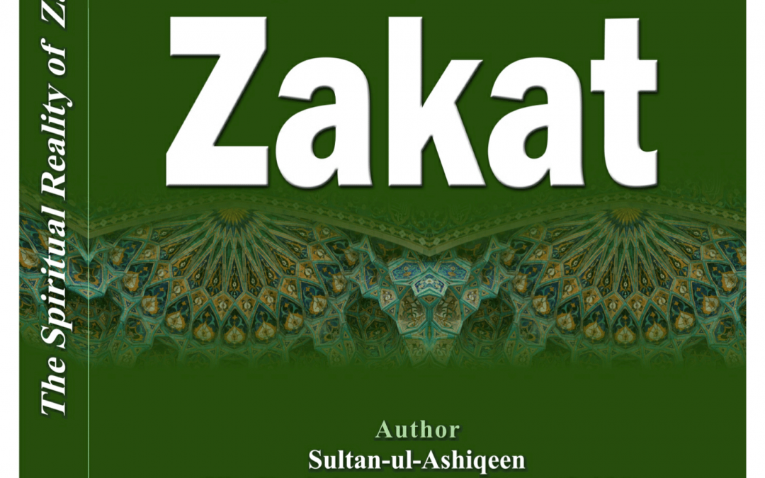 The-Spiritual-Reality-of-Zakat