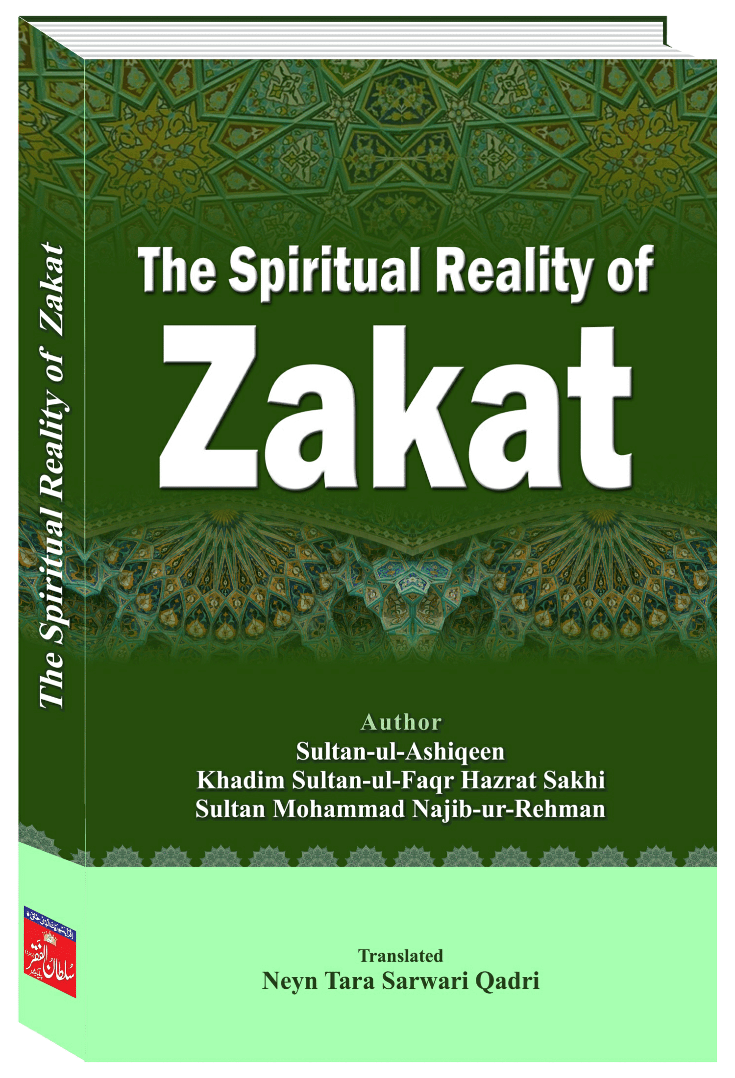 The Spiritual Reality of Zakat